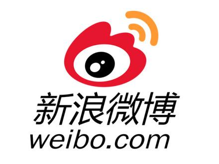 weibo-logo1